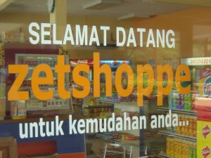 zetshoppe: Snack everyone?..